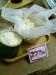 五ヶ山豆腐
