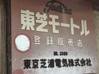 日田市豆田町風景
