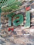 タージ(Taj)