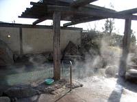 美奈宜の杜温泉 杜の湯