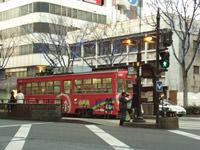 熊本のアーケード街とOKADA COFFEE