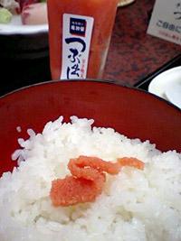稚加榮(ちかえ)