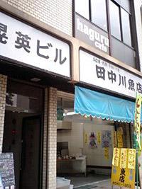 haguru cafe(ハグルカフェ)
