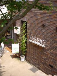 REGENE(リジェネ)