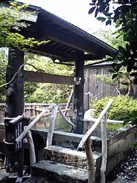 黒川温泉 樹やしき