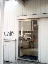 小倉リハビリテーション病院