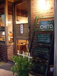 CHITO