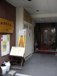 上海文藝復興
