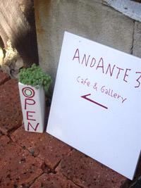 ANDANTE 3