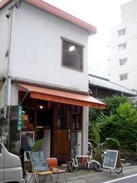 グーテカフェ