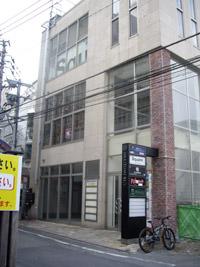 Square庵