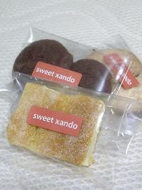 sweet xando