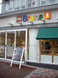 Bruna Cafe