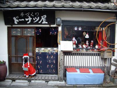 豆田町のドーナツ屋