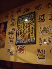 ワカミヤ食堂