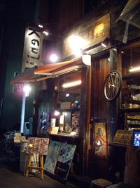 kenji屋