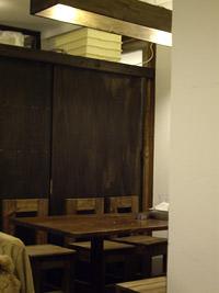 煮こみの製麺所