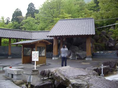 男池と白水鉱泉