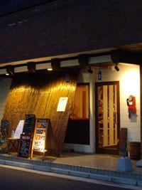 240 ナビィ食堂