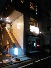 洋食厨房flat