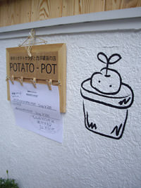 POTATO-POT