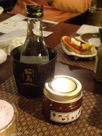 膾炙(かいしゃ)