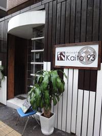 Kaito98