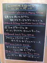 スラッシュカフェ