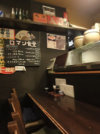 ロマン食堂