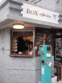 Box coffe shop