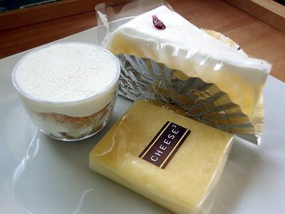 チーズ・チーズ・チーズ