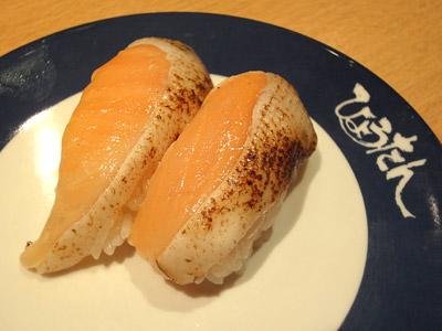 ひょうたんの回転寿司