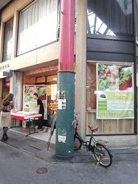 マルハチ食堂