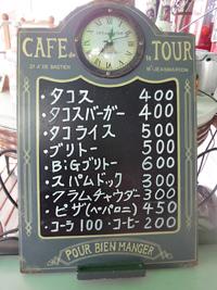 cafe de lala