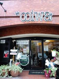OOIWA