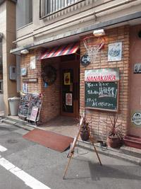 nanakura
