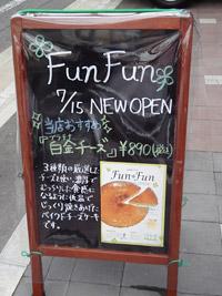 FunFun
