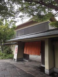 桜坂観山荘