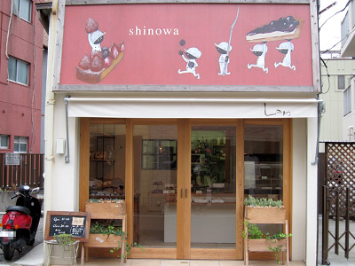 shinowa