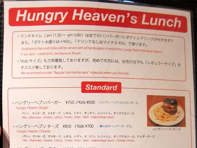 HungryHeaven