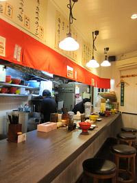 つけ麺 海鳴