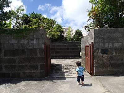 沖縄旅行記