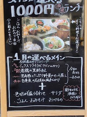 慶's Dining