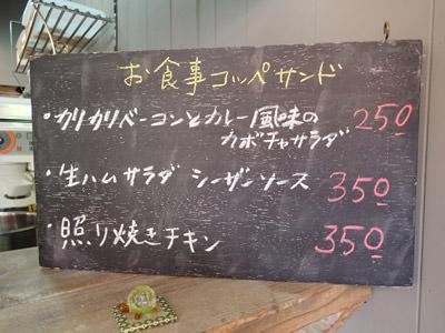 コガメ商店
