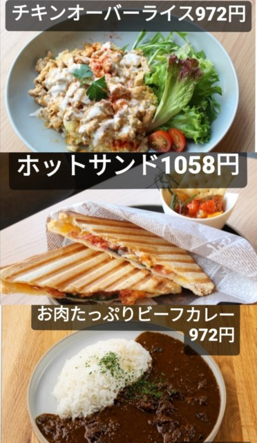 cafe&dining Happy Hill商品2
