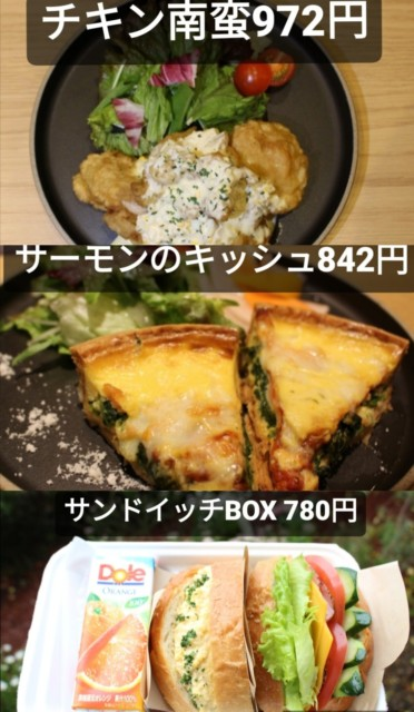 cafe&dining Happy Hill商品3