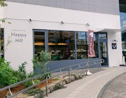 cafe&dining Happy Hill外観
