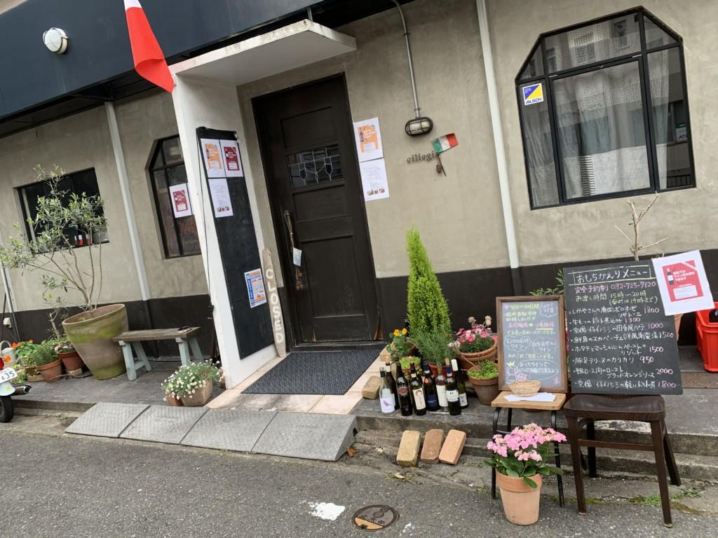 桜坂チリエージョ(イタリア料理・炭火焼とワイン)の外観