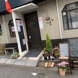 桜坂チリエージョ(イタリア料理・炭火焼とワイン)