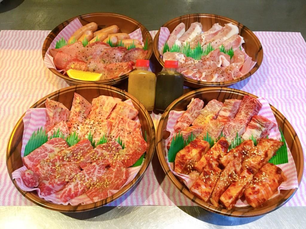 炭火焼肉 炙季商品1